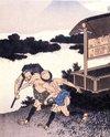 Hikyakunoe2